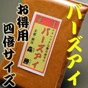 【お徳用】バーズアイ65g袋入 ☆タップリの4倍サイズエスニックな激辛唐辛子!隠れ人気商品です(ポイント)