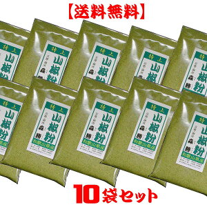 【送料無料】山椒粉6g×10袋セット ☆国産:和歌山県産の粉さんしょう山椒は小粒でピリリと辛いと言いますが乾燥させて細かくしました粉山椒はヒリヒリの辛さと清涼な香りは食事が楽し