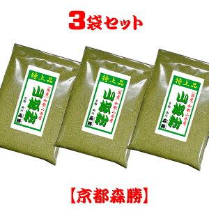 【特上!山椒粉6g】 3袋セット ☆国産:和歌山県産の粉さんしょう山椒は小粒でピリリと辛いと言いますが乾燥させて細かくしました粉山椒はヒリヒリの辛さと清涼な香りは食事が楽しくな