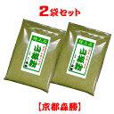 【特上!山椒粉6g】 2袋セット ☆国産:和歌山県産の粉さんしょう山椒は小粒でピリリと辛いと言いますが乾燥させて細…