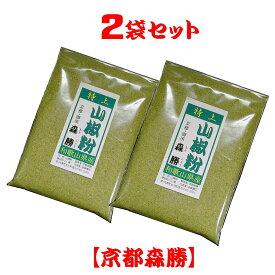 【特上!山椒粉6g】 2袋セット ☆国産:和歌山県産の粉さんしょう山椒は小粒でピリリと辛いと言いますが乾燥させて細かくしました粉山椒はヒリヒリの辛さと清涼な香りは食事が楽しくなりますように。(ポイント消化に)