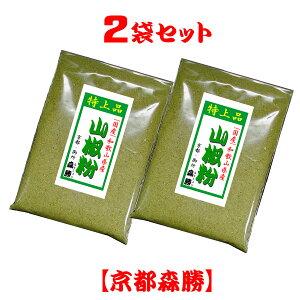 【山椒粉(和歌山県産)6g】 2袋セット [国産の粉山椒]ヒリヒリの辛さと清涼な香りの粉さんしょうです。