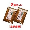 【京七味20g】2袋セット ☆山椒(国産和歌山県)の香り京風味ご注文後にすり鉢で一つずつお好みに合わせて丁寧にお作り…