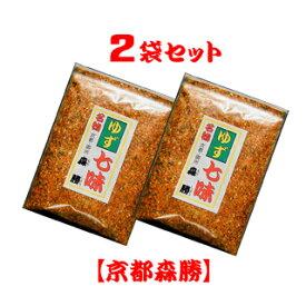 【ゆず七味16g】2袋セット ☆国産柚子粉(大分県)の香りが自慢の名物!京風ゆず七味唐辛子。ご注文後にすり鉢で、お客様のお好みに合わせて 一つずつ、丁寧にお作りさせて頂きお届けします。京都産直便(ポイント)