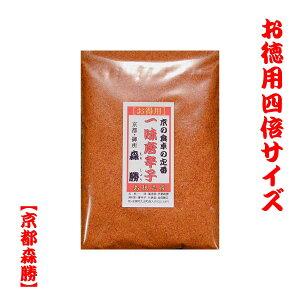 一味唐辛子40g袋[徳用] 4倍サイズ国産:島根県産 京都では定番のピリ辛とうがらし