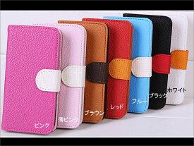 【全6色】iPhone5/5S/SE 手帳型レザーケース|横開き 横置き スタンド 皮革 ウォレット風カバー 送料無料