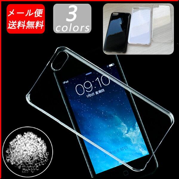 【全3色】iPod touch6/touch5 透明 ハードケース|第6世代/第5世代 iPhone5/5S/SE/5C/6/6S/7/7Plus/iPhone8/8Plus/iPhoneX/Xs 極薄・極軽 クリア ブラック ホワイト カバー 送料無料