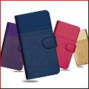 【全5色】iPod touch7/touch6/touch5 手帳型レザーケース|第7世代/第6世代/第5世代 ストラップホール付 横開き 皮革 …