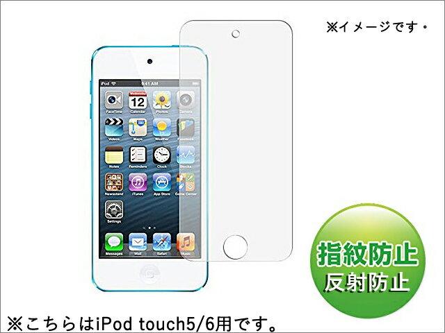 【防指紋】iPod touch6/touch5 防指紋液晶保護フィルム|第5世代/第6世代|iPhone5/5S/SE/5C|iPhone6/6S|iPhone7/8|iPhone7Plus/8Plus| iPhoneX (反射防止タイプ)シート さらさら 送料無料