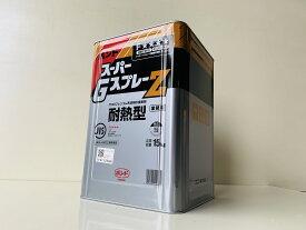 コニシ スーパーGスプレーZ 15k コニシボンド 接着剤 ボンド 業務用 15kg 大量 ゴム系接着剤 エアスプレー用 耐熱 木工 合板 家具 diy 44467