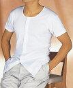 グンゼ 紳士 半袖前開きボタン付きシャツ(全開) 【Lサイズ 紳士】kh5018 【tohoku】【楽ギフ_包装】【RCP】