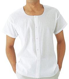 グンゼ 紳士 クレープ半袖前開きボタン付きシャツ【Mサイズ 紳士】 父の日にも(全開) クレープ 肌着 kh6506 【もりたか屋 前開き肌着】