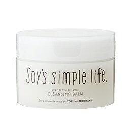 【豆腐の盛田屋 公式】Soy's simple life 生豆乳クレンジングバーム