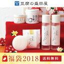 【豆腐の盛田屋 公式】【福袋2018】豆乳たっぷり1万円福袋