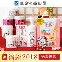 【豆腐の盛田屋 公式】【福袋2018】ヨーグルトたっぷり1万円福袋