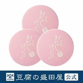 【豆腐の盛田屋 公式】豆乳おめかしぱうだぁ 3個セット