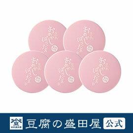 【豆腐の盛田屋 公式】豆乳おめかしぱうだぁ 5個セット