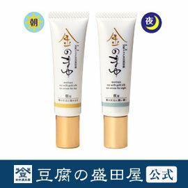 【豆腐の盛田屋 公式】豆乳シルク目元美容液 金のまゆ