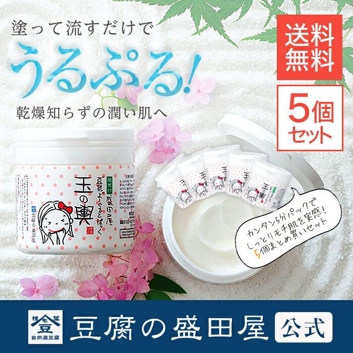 【豆腐の盛田屋 公式】豆乳よーぐるとぱっく 玉の輿 5個セット