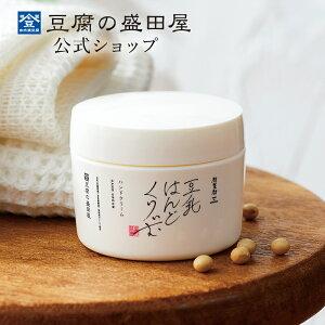 豆腐の盛田屋 豆乳はんどくりぃむ 自然生活〈ジャータイプ〉150g | 豆乳ハンドクリーム 日本製