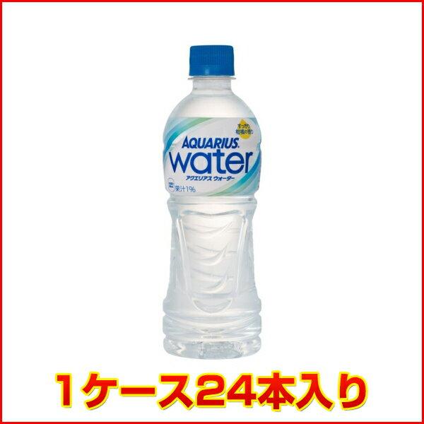 アクエリアスウォーター 500mlPET 1ケース【24本入り】コカ・コーラ