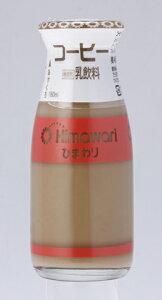 ひまわりコーヒー(ビン)180ml 10本/冷蔵便/ひまわり乳業/ぎゅうにゅう/ギュウニュウ/ミルク/牛乳