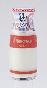 鉄とカルシウム(ビン)180ml/ひまわり乳業/ぎゅうにゅう/ギュウニュウ/ミルク/牛乳