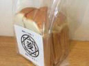 昭和レトロ食パン 懐かしい昭和の喫茶店のモーニングの食パン。今も変わらず人気のパンです