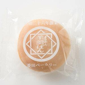 柚子羊羹パン(5個入り)/冷凍便/白あんの羊羹ぱんの中には柚子ピールが入ってます。こしあんの丸いあんパンの上に羊羹をコーティングした甘い羊羹パン
