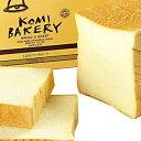 コミベーカリーの『みみまで美味しい食パン』お届けします!KOMI