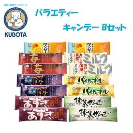バラエティーキャンデーセットB/久保田食品/アイス/ギフト/セット/あずき/抹茶ぜんざい/ブルーベリー/パイナップル/苺/ミルク/マンゴー