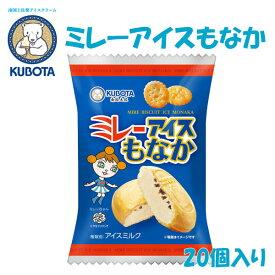 ミレーアイスもなか 20個入/久保田食品/サイズ5/アイス