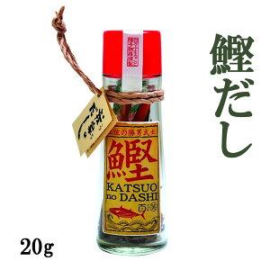 鰹だし/高知/だし醤油/調味料