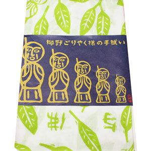 柳野ごりやく様の手拭い(綿100%)日本製 サイズ:縦90cm、横36cm 緑と赤の2色です