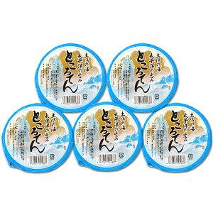 鰹だしスープで食べるところてん 太平洋ところてん / お試しセット5人前 /冷蔵便/ 関西麺業