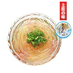 鰹だしスープで食べるところてん 太平洋ところてん / 10個セット /冷蔵便/ 関西麺業