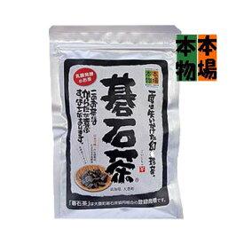 原料と製法へのこだわりの証「本場の本物」認定品 大豊の碁石茶20g