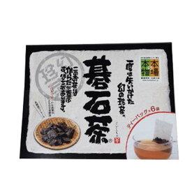 大豊の碁石茶(おおとよのごいしちゃ)ティーバッグミニサイズ9g(1.5g×6包) ウワサの食卓でご紹介 山本万里先生 高機能品種茶