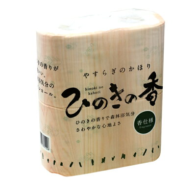 ひのきの香りトイレットペーパー(ダブル)4ロール×12袋(228010)