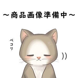 高知県四万十市産 養殖鮎の一夜干し 6尾/冷凍/国産/アユ/あゆ/こうち/干物