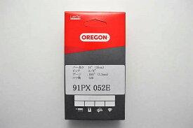 チェーンソー チェンソー替刃 91PX52E オレゴン(OREGON) ソーチェーン 91PX052E