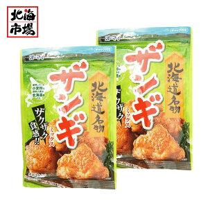 【送料無料】日本製粉 北海道限定 オーマイ ザンギミックス 80g×2袋セット【からあげ粉】