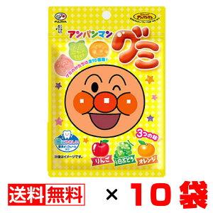 不二家 アンパンマングミ 50g入×10袋セット【送料無料】メール便 まとめ買い