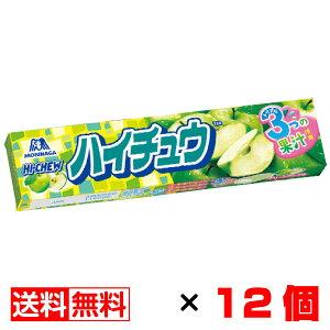 森永チューイングキャンディ ハイチュウ(グリーンアップル)12粒入り×12個【送料無料】 メール便 まとめ買い