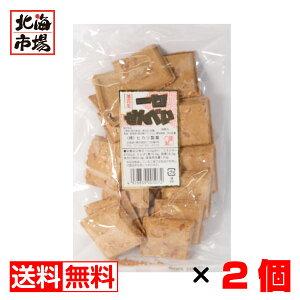 ヒカリ製菓 落花生 一口せんべい26枚入り×2袋【送料無料】メール便 まとめ買い