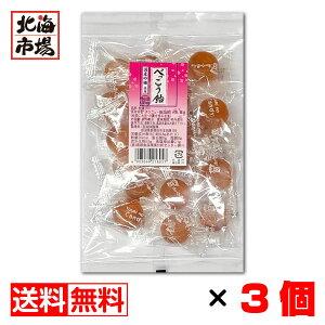 新潟県 結城製菓 べっこう飴 伝統手法 手作りの味 国産砂糖使用 【送料無料】 メール便 まとめ買い