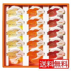 北海道果実ゼリーセット【送料無料】ギフト まとめ買い 熨斗 のし 洋菓子 贈り物 母の日