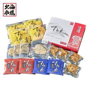 【送料無料】西山製麺 すみれラーメン4食ギフト【北海道ラーメンギフト】お取り寄せ お中元 お歳暮 プレゼント お土産