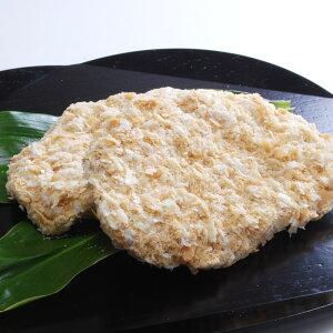 【おそうざい】神戸 森谷の豚カツ 2枚(冷凍)【ギフト 贈答 自宅用 トンカツ とんかつ】