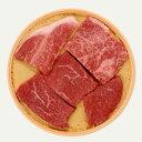 【こだわり素材とまごころを込めた伝統の味】【あす楽対応】神戸牛味噌漬 5枚入 (冷蔵)【神戸牛 神戸肉 神戸ビーフ…